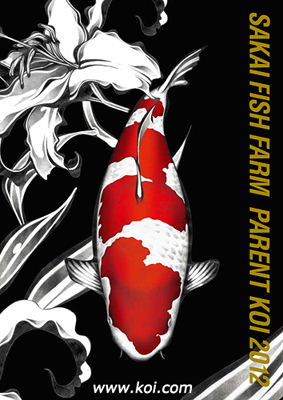 Sakai Fish Farm Parent Koi Book 2012