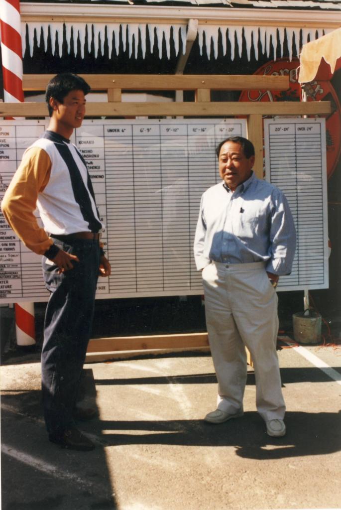 Doug Ikegami