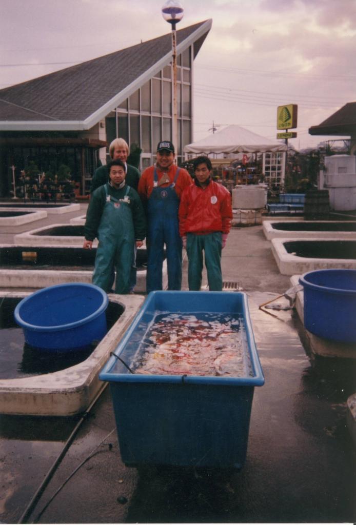 Yoshida Fish Farm