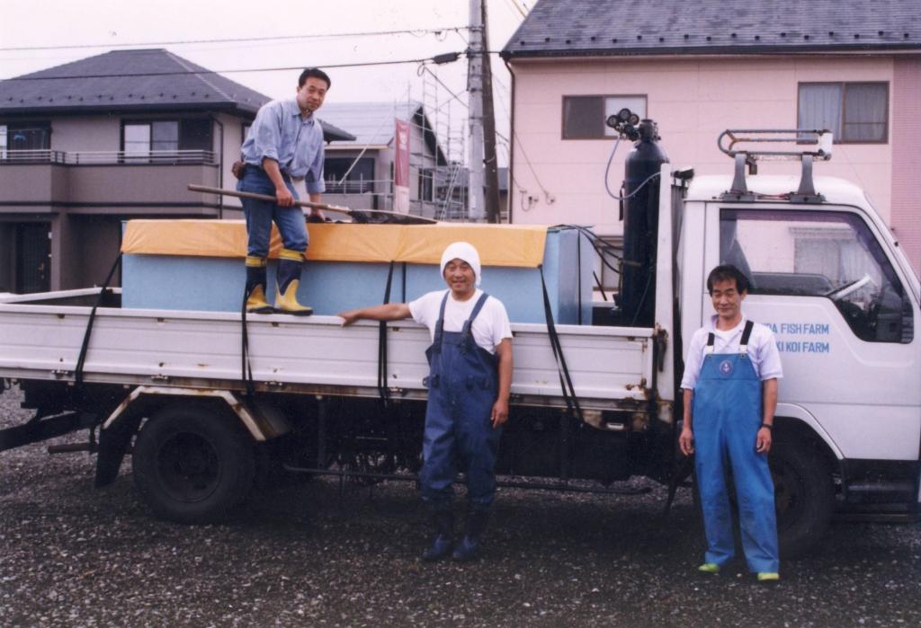 Yoshida Staff